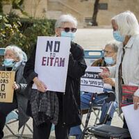 """.הפגנות ניצולי שואה מול הסוכנות היהודית נגד מינוי אפי איתם ליו""""ר """"יד ושם"""" (צילום: Olivier Fitoussi/Flash90)"""