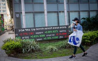 הבורסה לניירות ערך בתל אביב. נובמבר 2020 (צילום: Miriam Alster/FLASH90)