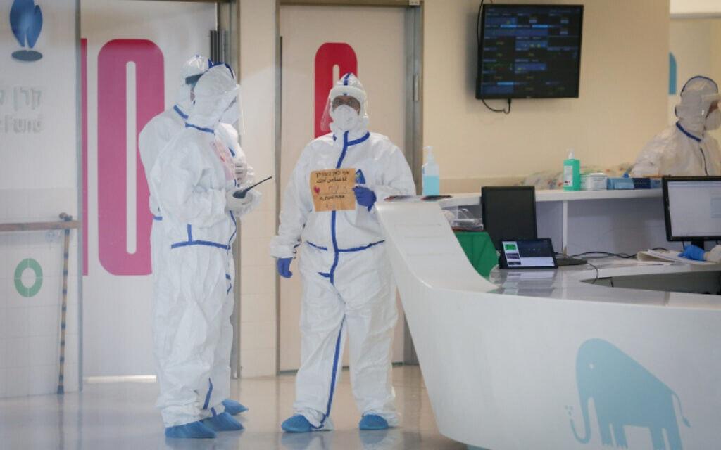 מחלקת הקורונה במרכז הרפואי זיו בצפת, 3 בדצמבר 2020 (צילום: דוד כהן, פלאש 90)