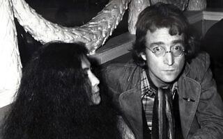 ג'ון לנון ויוקו אונו בניו יורק, 1980 (צילום: John Barrett/PHOTOlink/Alamy)