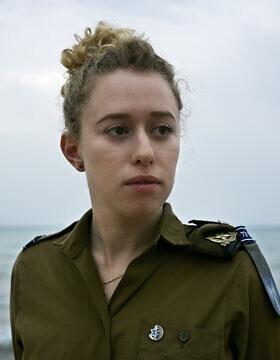 """גבריאל, 25, מבריסביין, אוסטרליה. משרתת בדובר צה""""ל (צילום: ברנט סלומוביץ')"""
