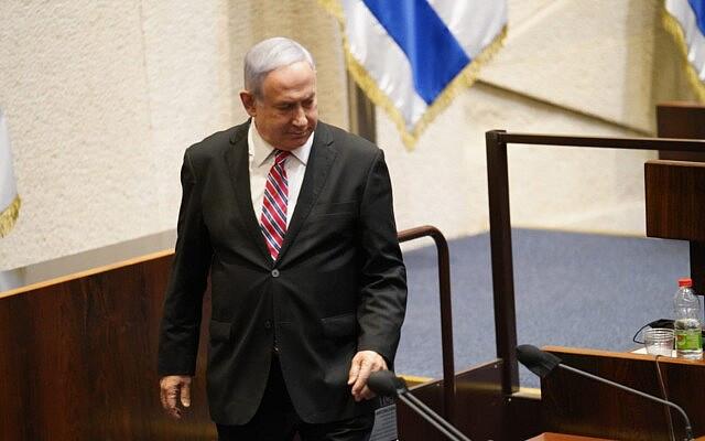 בנימין נתניהו במליאת הכנסת, 21 בדצמבר 2020 (צילום: דני שם טוב/דוברות הכנסת)