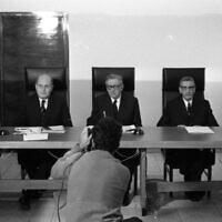 ועדת אגרנט (צילום: ארכיון דן הדני, הספריה הלאומית)