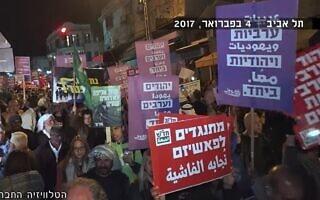 הפגנה יהודית ערבית בקריאה לשיוויון, צילום מסך מתוך כתבה של הטלויזיה החברתית