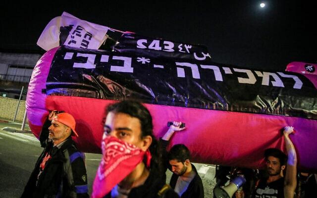 מפגינים נגד נתניהו וגנץ בראש העין (צילום: דוד כהן, פלאש 90)