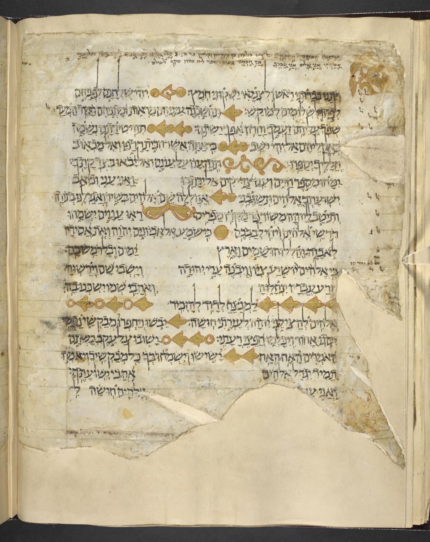 """חלקים מתנ""""ך גסטר הראשון מהמאה העשירית (צילום: British Library Board)"""
