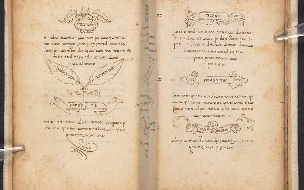ספר כשפים הכולל 120 מתכוני קסם ורפואה, מהמאה ה-16 (צילום: British Library Board)
