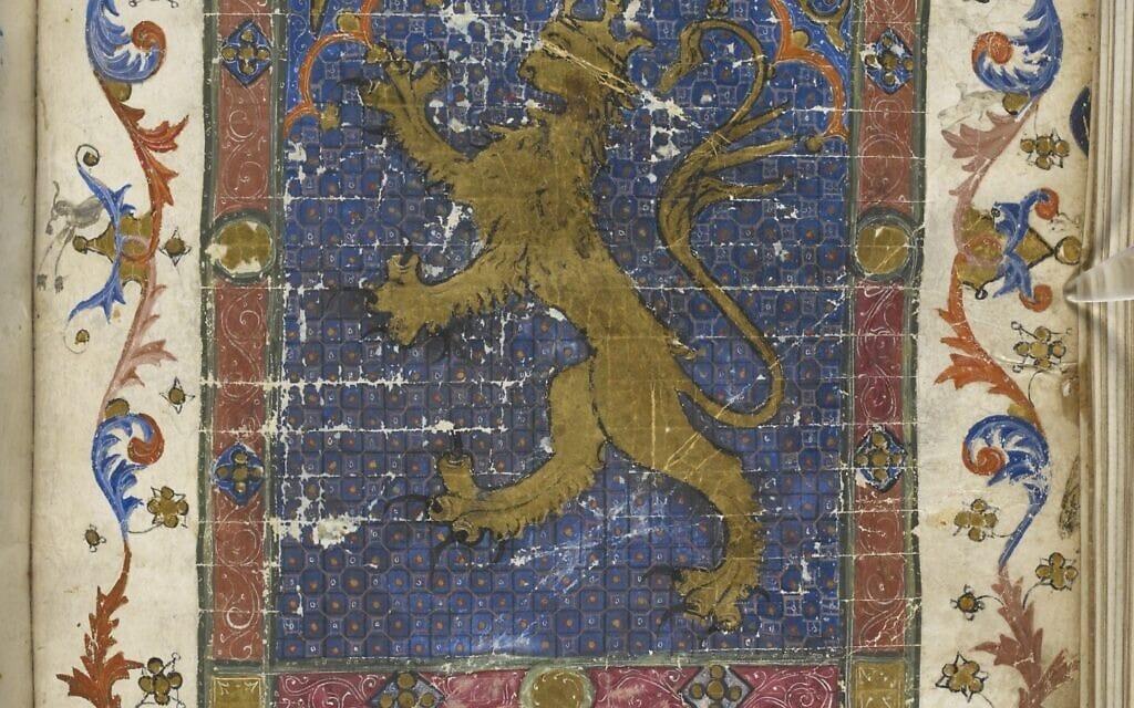 """""""מורה נבוכים"""" של הרמב""""ם מסביבות 1325-1374 בספרד (צילום: British Library Board)"""