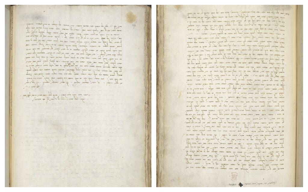 מכתבו של הרב יעקב רפאל ממודנה בנוגע לשאלת ביטול נישואיו של הנרי השמיני מקתרין מארגון. איטלה, 1530 (צילום: British Library Board)