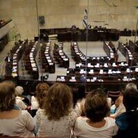 נשים עושות שלום בדיון בכנסת בהצעת חוק בחינת החלופות המדיניות, מתוך סרטון של האירגון