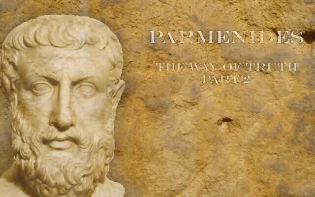 פרמנידס, צילום מסך מתוך: Parmenides: The Way of Truth (Part 2)