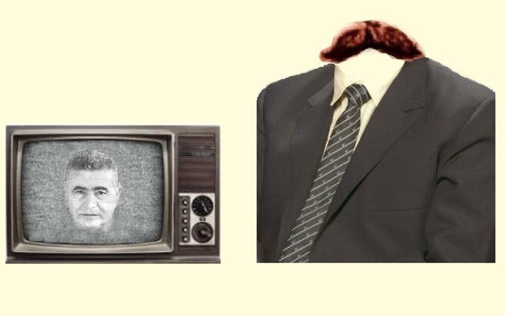 איור: ירון כהן