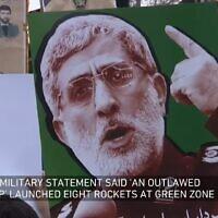 הפגנת תמיכה במיליציות הפרו-איראניות בעיראק, צילום מסך מאל ג'זירה