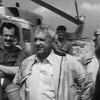 """בגין ושרון על הבופור, מתוך """"לבנון – גבולות הדם""""(ארכיון תאגיד השידור הציבורי)"""