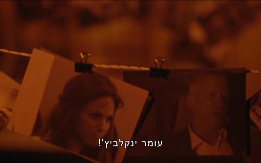 """תוכנית """"עובדה"""" על מאחורי הקלעים של המאבק המלוכלך בין הליכוד וכחול-לבן (צילום: צילום מסך, """"עובדה"""")"""
