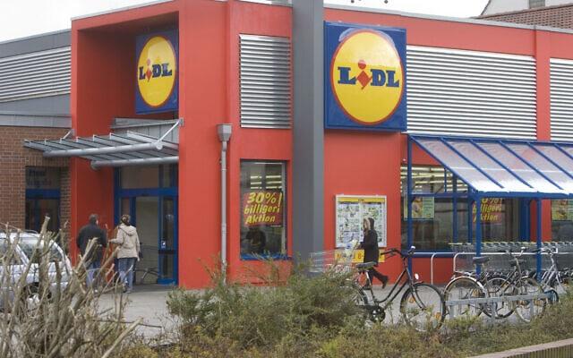 סופרמרקט של לידל. מנהלי הקרן מצאו שנכס שהיה אמור להיות בבעלותה בבלגיה, נמכר בעסקה נפרדת והפך לסניף של רשת המרכולים (צילום: AP Photo/Joerg Sarbach)