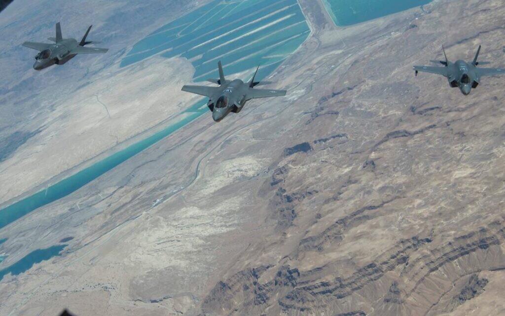 """מטוסי אדיר של חיל האוויר בתרגיל עם חיל האוויר האמריקני. (צילום: צילום: דובר צה""""ל.)"""