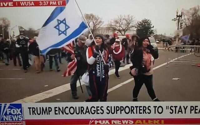 דגלי ישראל מתנופפים בנסיון ההפיכה, צילום מסך מפוקס ניוז