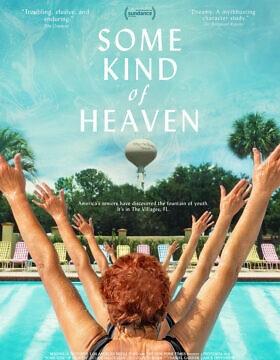 """כרזת הסרט """"סוג של גן עדן"""" (צילום: באדיבות Magnolia Pictures)"""