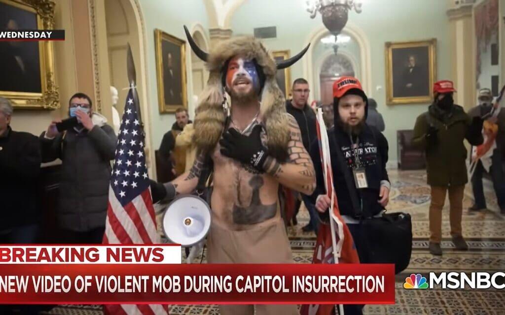 הפריצה לקפיטול, צילום מסך משידור של MSNBC