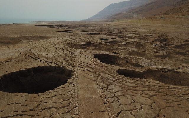 אזור ים המלח (צילום: אליעד איבס, גרינפיס)