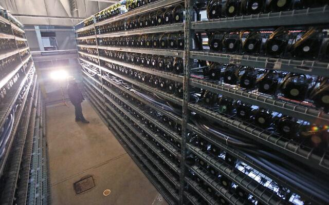 מרכז לכריית מטבעות ביטקוין בוירג'יניה, פברואר 2019 (צילום: AP Photo/Steve Helber)