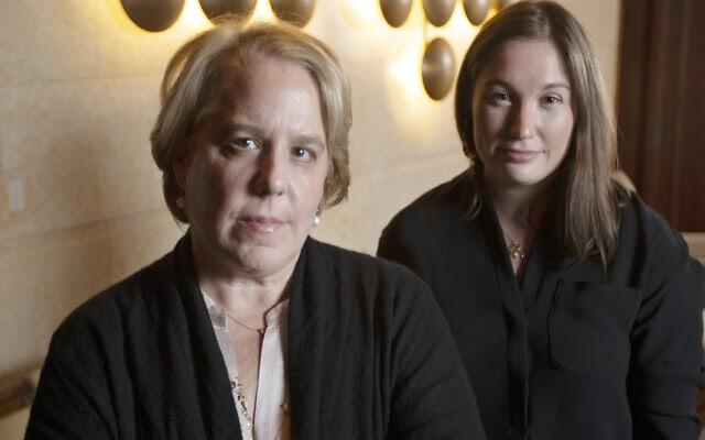 רוברטה קפלן, משמאל, ואיימי ספיטלניק (צילום: AP Photo/D. Ross Cameron)