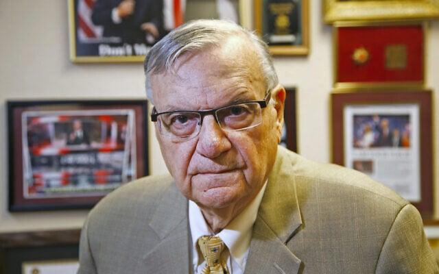 שריף מריקופה לשעבר ג'ו ארפאיו (צילום: AP Photo/Ross D. Franklin)