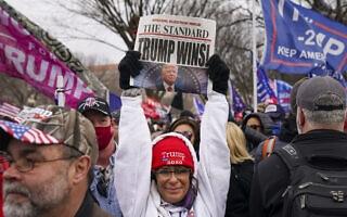 תומכי טראמפ בעצרת בוושינגטון ב-6 בינואר 2021 (צילום: AP Photo/John Minchillo)