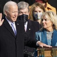 ג'ו ביידן נשבע בטקס כניסתו לתפקיד נשיא ארצות הברית ה-46, 20 בינואר 2021 (צילום: AP Photo/Andrew Harnik)