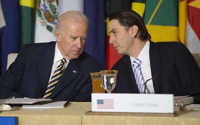 עמוס הוכשטיין וג'ו ביידן ב-2015 (צילום: AP Photo/Pablo Martinez Monsivais)