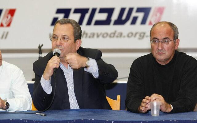 אהוד ברק בסיבוב השני שלו כראש מפלגת העבודה, בנובמבר 2008 (צילום: Roni Schutzer/Flash90)