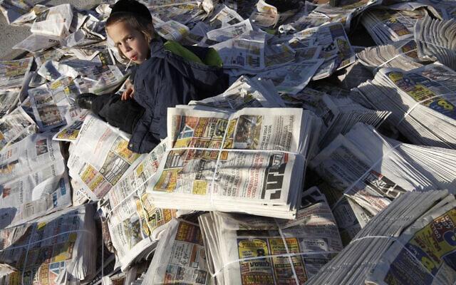 עיתוני המגזר החרדי (צילום: נתי שוחט/פלאש90)