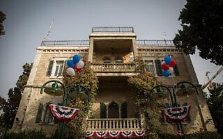 """הקונסוליה האמריקאית ברחוב אגרון, ירושלים, מקושטת לכבוד יום העצמאות של ארה""""ב ביולי 2017 (צילום: הדס פרוש/פלאש90)"""