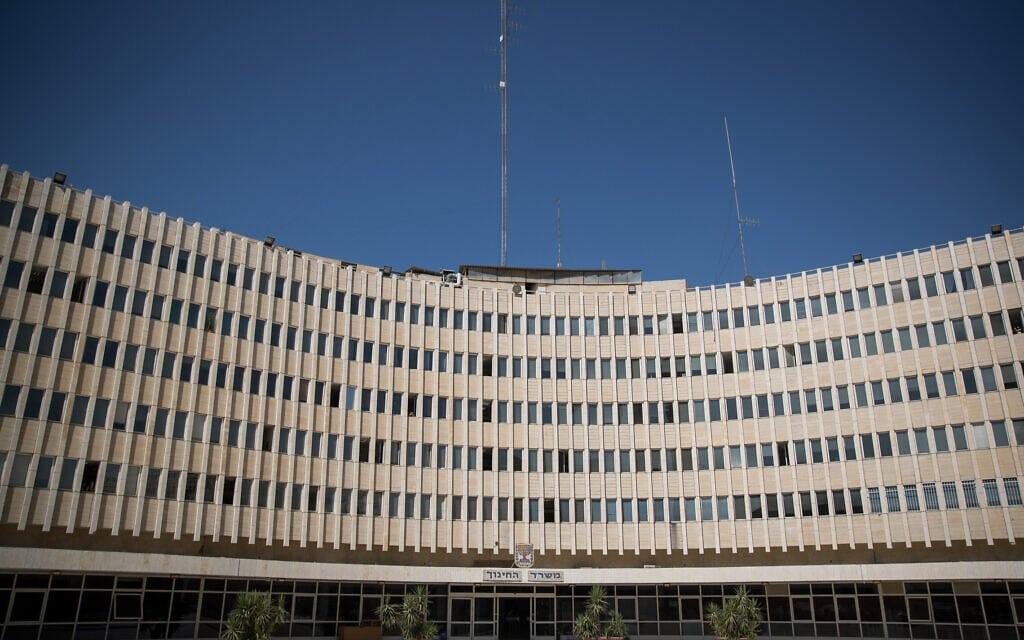 .בנין משרד החינוך בירושלים (צילום: Yonatan Sindel/Flash90)