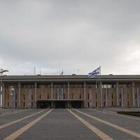 כנסת ישראל בירושלים (צילום: Hadas Parush/Flash90)