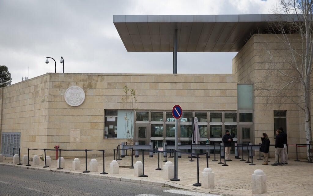 שגרירות ארצות הברית בארנונה, ירושלים (צילום: נועם רבקין פנטון/פלאש90)