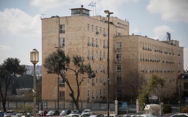 מבנה משרד ראש הממשלה בירושלים (צילום: הדס פרוש/פלאש90)
