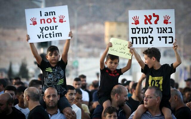 הפגנה במאג'ד אל ערום,כנגד משטרת ישראל לאחר רצח שלשה מתושבי הכפר (צילום: David Cohen/FLASH90)