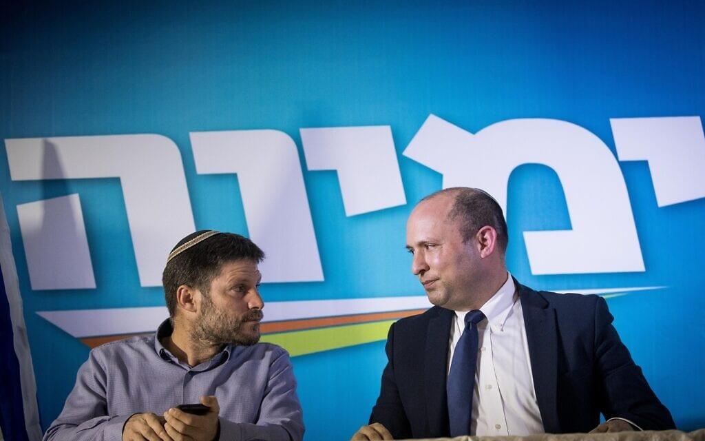 נפתלי בנט ובצלאל סמוטריץ' במסיבת עיתונאים בירושלים, ב-14 במאי2020 (צילום: יונתן זינדל/פלאש90)