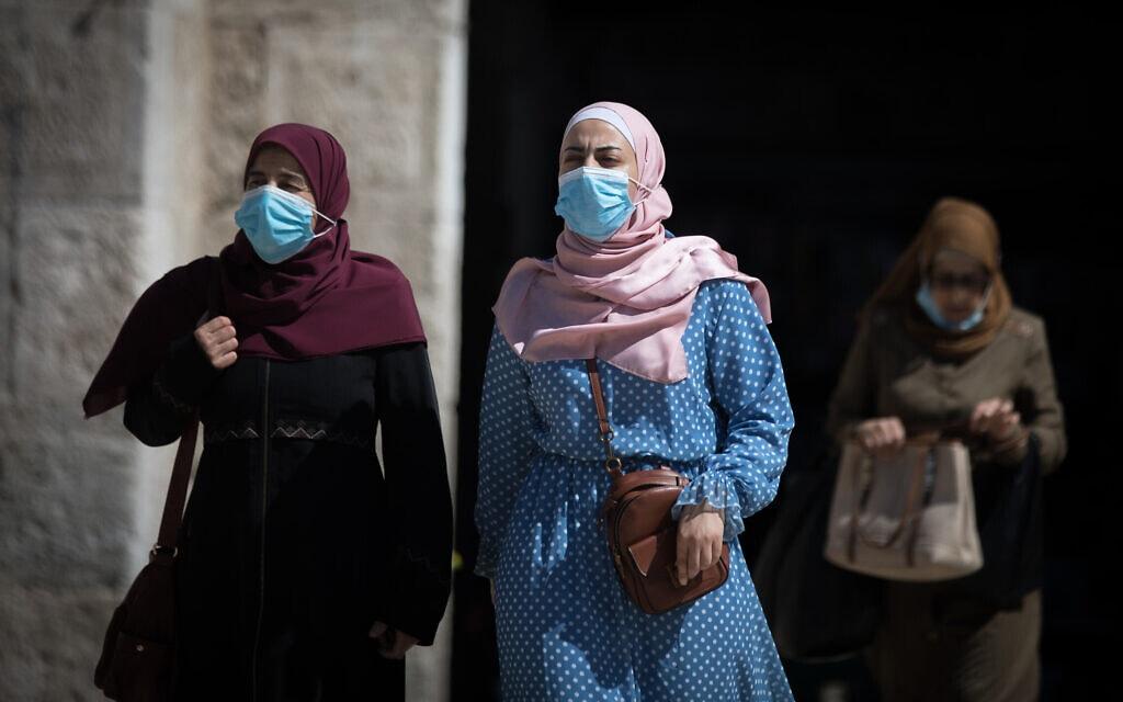 נשים מוסלמיות בירושלים, אילוסטרציה (למצולמות אין קשר לנאמר בכתבה) (צילום: יונתן זינדל/פלאש90)