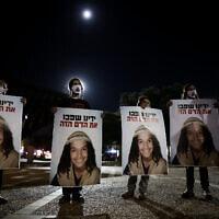 מחאה על מותו של אהוביה סנדק בכיכר רבין, 29 בדצמבר 2020 (צילום: מרים אלסטר/פלאש90)