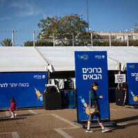אוהל החיסונים בכיכר רבין בתל אביב, 30 בדצמבר 2020 (צילום: מרים אלסטר/פלאש90)