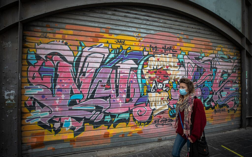 חנויות סגורות ברחוב יפו בירושלים בסגר השלישי. (צילום: Olivier Fitoussi/Flash90)