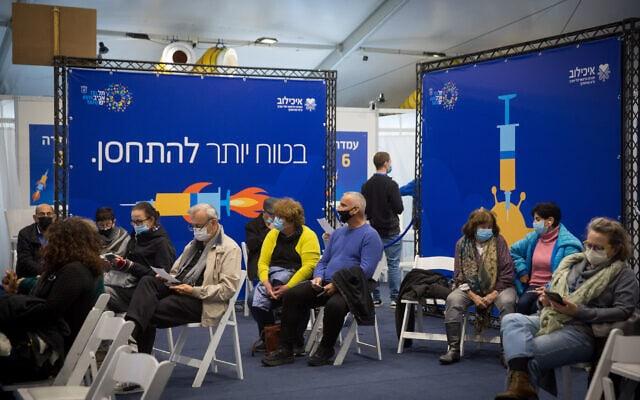 מרכז קבלת החיסונים בכיכר רבין בתל אביב (צילום: מרים אלסטר/פלאש90)