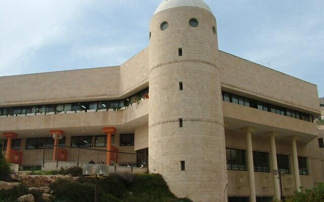 """התיכון הישראלי למדעים ולאמנויות בירושלים (יאס""""א) (צילום: ויקיפדיה)"""