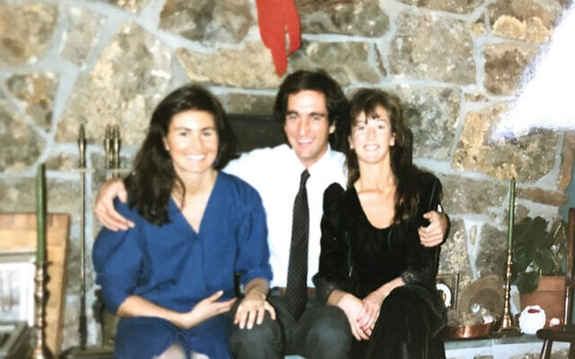 מרגרט, פיטר ולינדסי (מארי) גלווין (צילום: (באדיבות משפחת גלווין))