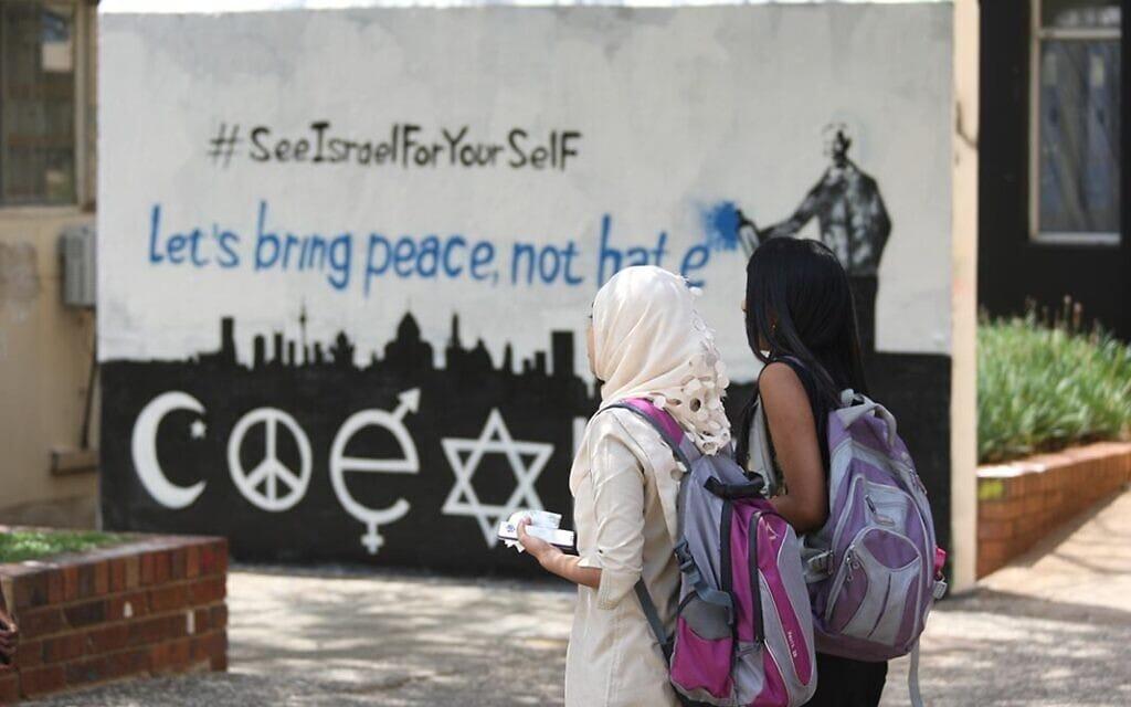 סובלנות, אילוסטרציה (צילום: Africans For Peace)