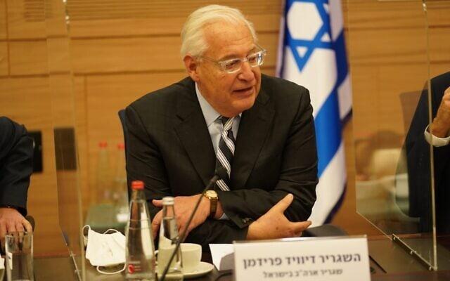 שגריר ארצות הברית בישראל דייוויד פרידמן בישיבתה של ועדת המשנה למדיניות ואסטרטגיה בכנסת, 11 בינואר 2021 (צילום: דני שם טוב, פלאש 90)