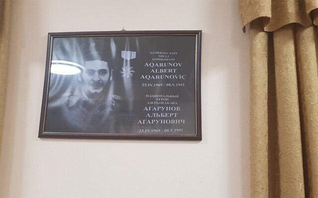 תמונת לוחם יהודי שנפל במלחמת 1992 בבית הכנסת הגאורגי של באקו, אזרבייג'ן, יולי 2018 (צילום: כנען ליפשיץ)